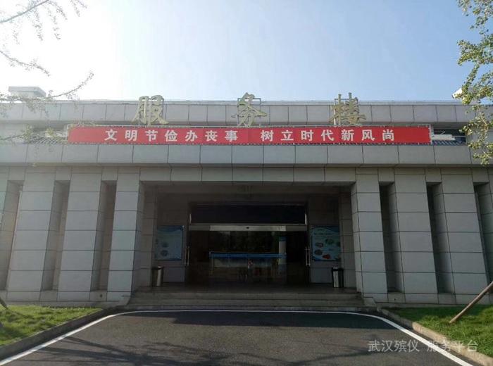汉口殡仪馆大厅